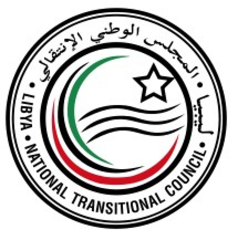Memorandum of Understanding signed with Libyan National Transitional Council