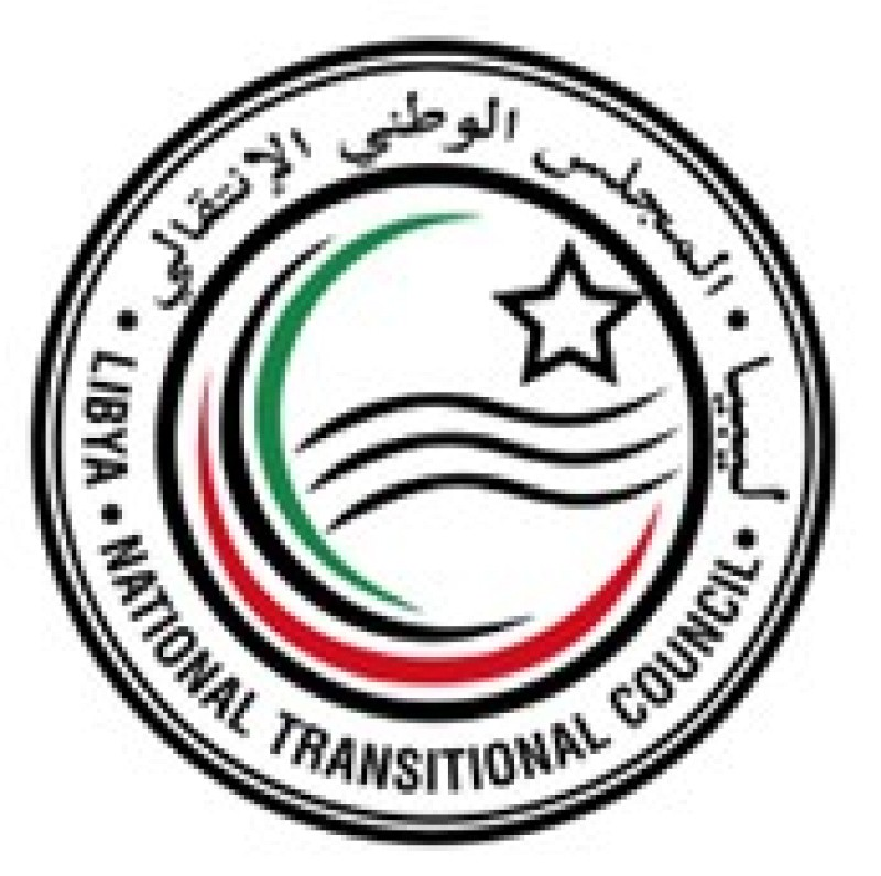 Memorandum of Understanding signed with Libyan Ministry for War Wounded, Martyrs and Missing Persons