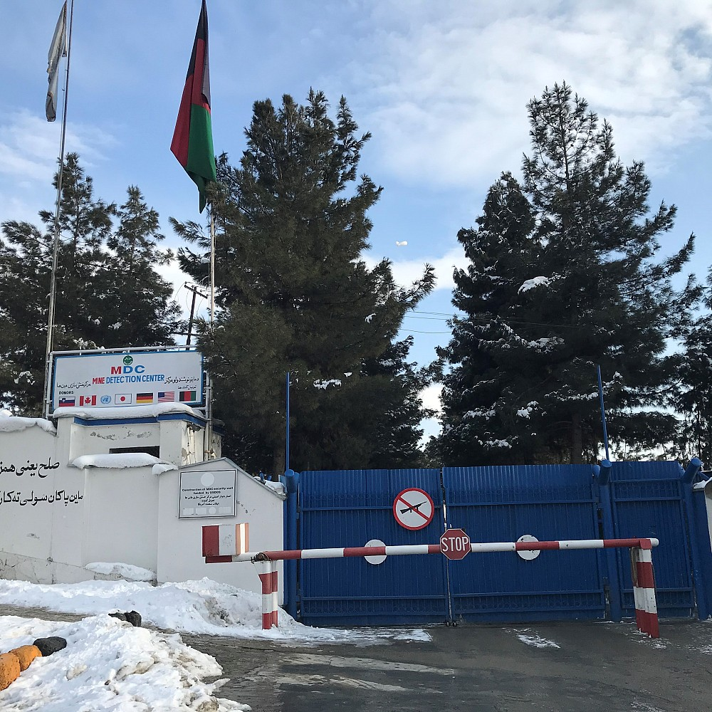 Mine Detection Center has been funded by Slovenia (through ITF), Canada, United Nations, Japan, Germany, United States of America and Afghanistan.